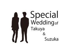【ロゴアニメーション付き】動画にロゴをいれます! 結婚式などに。