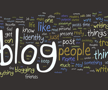 あなたのブログが「仕事につながるブログ」になる。ブログコンサルティング