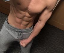 筋肉増量、ダイエットをレクチャー致します ただキツい事をするのではなく目標を達成できるように致します。