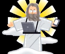 webスクレイピングします WEB上から情報をスクレイピングしたい方!