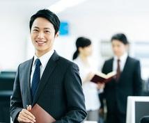 新人営業マンに考えるべきことをお伝えします 売るではなく買っていただく為の新人営業。