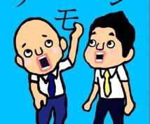 【衝撃】お笑い芸人アモーン田村の貴方の潜在意識を読み取る最強のタロット占い