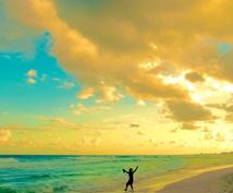 《人生の旅人》どんな事でもお話を聞きます。世界を放浪の旅をし、様々な経験を活かしご相談に乗ります。