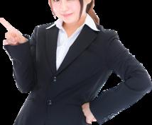 就職相談・ES添削をします ★大学生・院生向け★就職相談・ES添削をお手伝いします!