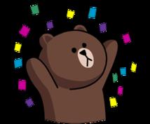 あなたのLINEスタンプをTwitter&ブログ他で★ガンガン宣伝します!