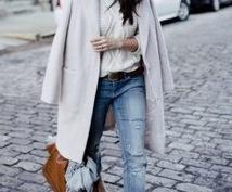 好きな色、テイストが似合うあなたにします 好きな服が着たいけど、似合わないと思ってるそこのあなたへ!