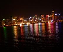 """金融競争力世界No.1の香港からあなたの""""家計や年金!に対する疑問・不安にお答えします!!"""