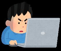 7日間質問し放題●エクセル関数の助言をします 竹プラン【エクセル関数で数値集計・加工にお悩みの方】
