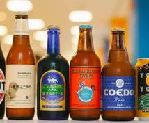 クラフトビールの魅力を教えます どんなのが自分に合うのか診断します!