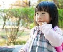 お子さんの行動の謎は遺伝や性格以上の秘密があります 生まれ持ったその子の気質を知れば、本当の力を最大限にできます