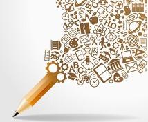 キャッチコピー、企業コンセプト、商品名、会社名、タイトルなどをご提案します。