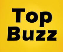 TOPBUZZの0.2円アカウントお作りします 〜0.2アカウント作成のアドバイス付き〜