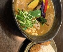 札幌で本当に美味しいカレー、お寿司、パフェ教えます 〜ぐるなび、食べログの口コミは信じないでください!〜