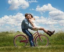昔の様に愛されたい!妻側レスの解消法を教えます 新婚当時のように男として欲されたい!という方にオススメです