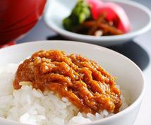 美味しい「味噌屋伝次郎」の魚貝おかず味噌の作り方教えます!