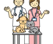 獣医師が獣医大学や獣医療の現場についてお話しします 獣医大学や動物看護大学への進学を考えるお子様がいる親御様へ