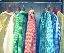 Men'sファッションを提案します 現役アパレルスタッフが丁寧にお伝えします