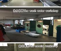 中國の服装製造工場を紹介いたします 服装大量生産、短納期、低コストで対応可能です。
