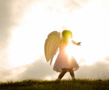 守護天使からズバリ一言聴き取ります 守護天使からの優しいアドバイスで癒されます。