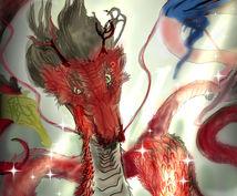 龍神カードです 龍神がご神託します 龍神は地球上 特に日本に多く存在します