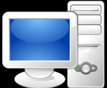 PC、スマホ、ネットのトラブル解決や基本的な知識の分かりやすい提供を行います