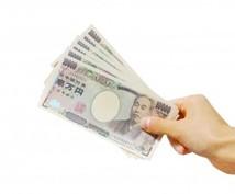 簡単にお金得る方法教えます お金に困ってる、楽して稼ぎたいあなたへ