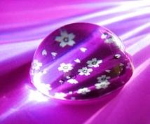 霊能.妖精占い師 真里耶Skill④【参与】 あなたの望み叶えます。