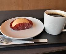 コーヒーの楽しみ方提案します ブラックエプロンの元スタバ店員がコーヒーの楽しみ方を提案