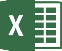 Excel表計算作成します Excelの関数を使っての表計算が得意です