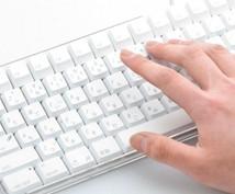 色々なタイプの文書をデータ化します Word、Excel、Text等に書きだします