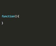初心者のためにJavascriptの上達方法をお教えします!