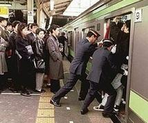 上京したけど、もう「疲れた・飽きた・帰りたい」というあなたの相談に乗ります。