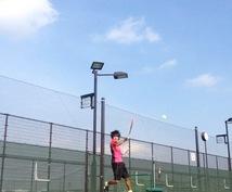 テニスについての悩みなんでも受付!