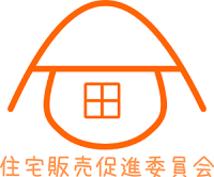 住宅販売の営業の方へ住宅販売(オープンハウスなど)における情報をTwitterで配信していきます。