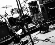 ミュージシャンがするべき副業を教えます 悩めるミュージシャンたち必見!ミュージシャンがするべき副業!