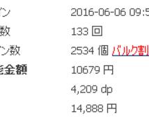 2000円相当の中古ドメインを紹介します 政府・教育・日本語等の中古ドメインを紹介します
