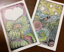 オリジナルカード来いカードで占います 人間関係や恋愛でお困りのかた試してみませんか?