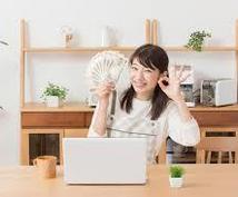 スマホで手堅く10000円稼ぐ方法教えますます ネットビジネス初心者向け 〜小学生でもできる簡単な稼ぎ方〜