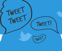 【お得パック】副業専用27000フォロワーtwitterアカウントで6回tweet