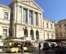 フランス・パリ・ニースの治安についてご案内します ご旅行前に現地の治安が知りたい方、サバイバル情報をどうぞ!