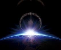 ライトボディの活性化と波動を上げ魂の覚醒を促します ☆光の存在ということを思い出してアセンションしたいあなたへ。