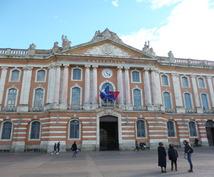 南西フランス・トゥールーズの情報を教えます ガイドブックにはほとんど載っていないトゥールーズ、どんな町?