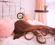 睡眠学会認定検査技師があなたの睡眠相談にのります 睡眠の悩みがあるけど、病院に行く前に相談してみたいという方へ