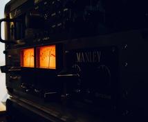 プロのスタジオエンジニアが歌声をMIX致します プロのエンジニアがあなたの歌声を輝かせます。