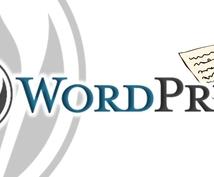 ブログ記事代行、ブログ記事制作致します 1記事、約2000~3000文字。ジャンル不当・SEO対策