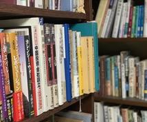 中国語を正確に、正しく美しい日本語に翻訳します 古典、ビジネス書、伝記、長編小説などの長文もお任せください