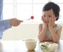 親子関係がうまくいく!お子様の素質を診断します お子様とのコミュニケーションがうまくいかないあなたへ