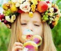 お花のエネルギーで悩みや不安を解消し心軽く素敵に輝いてみませんか?