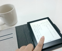 電子書籍(Kindle向け)を作成します 様々なアイデアやスキル等を電子書籍として出版したいあなたに