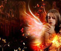 女神の愛のエネルギー占い31日間サポート出来ます 愛や、エネルギーが、不足していると感じる貴方へ贈ります!!